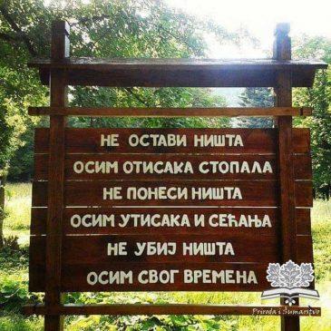 Planinarski kodeks ponašanja